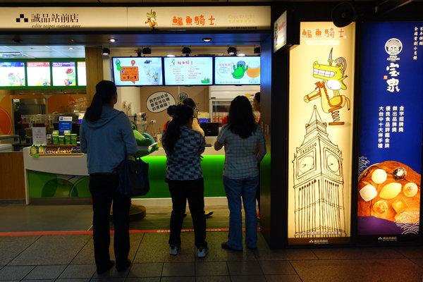 鱷魚騎士奶茶北車站前店 (2a).jpg