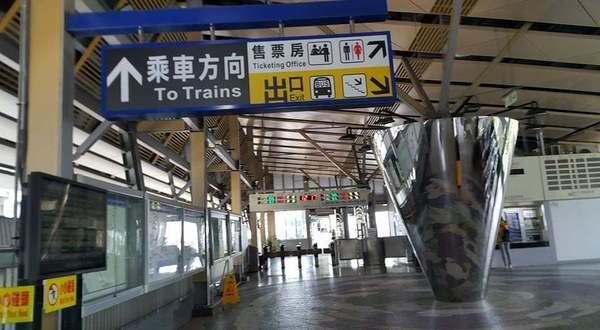 台南高鐵站到台南車站 (11).jpg