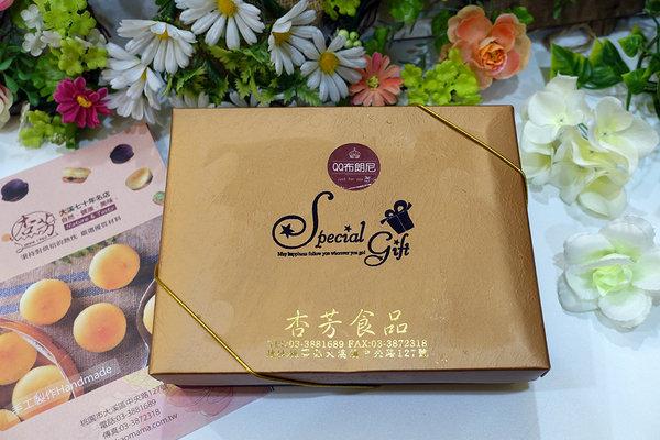 杏芳QQ乳酪球巧克力布朗尼 (17).jpg