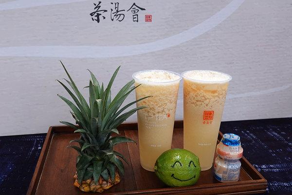 茶湯會茶心杯套募集、創意茶競賽成果發表會 (48).jpg