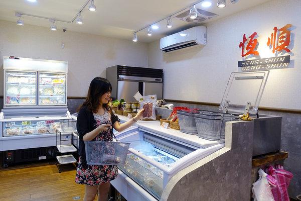 好吃牛排哪裡買-基隆恆順牛肉,乾淨安心的牛肉超市 (1).jpg
