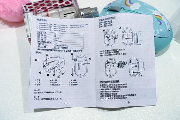 好用無線滑鼠推薦-LEXMA M300R無線光學滑鼠Q版彩虹獨角獸彩繪 (7).jpg