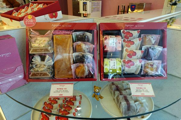 艾波索法式甜點板橋門市 (14).jpg