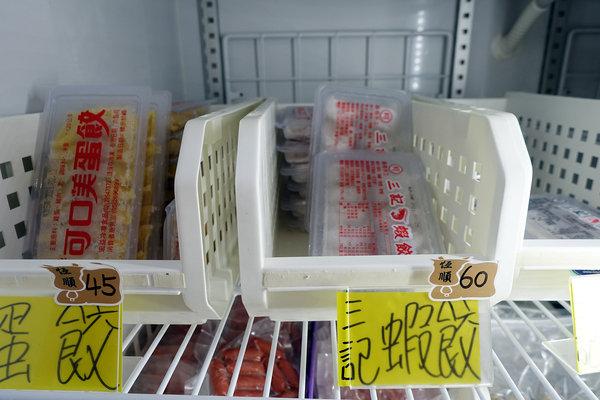 好吃牛排哪裡買-基隆恆順牛肉,乾淨安心的牛肉超市 (23).jpg