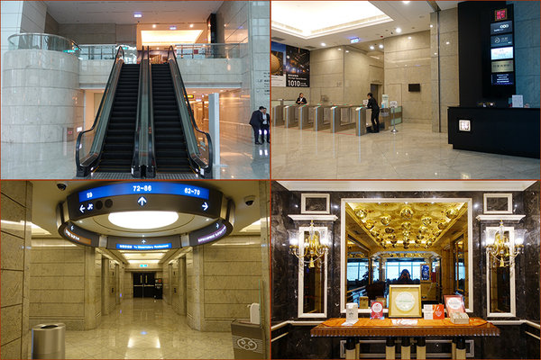 頂鮮台北101店  (2).jpg