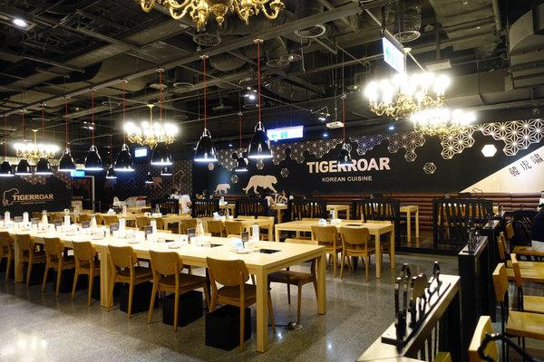 Tigerroar韓虎嘯 (1).JPG