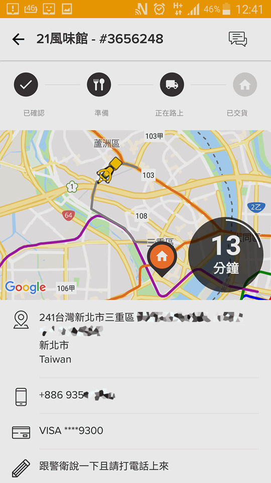honestbee誠實蜜蜂 (33).png