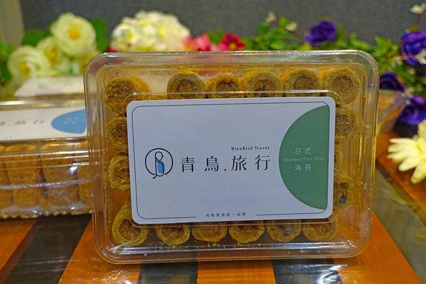 青鳥旅行肉鬆蛋捲禮盒 (15).jpg