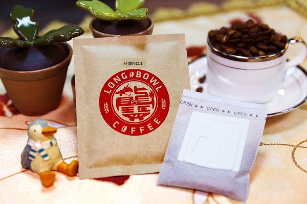 龍寶咖啡 (13).jpg