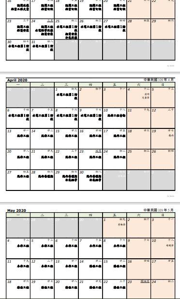 台北隔套裝潢設計推薦-湛藍空間設計 (29).jpg
