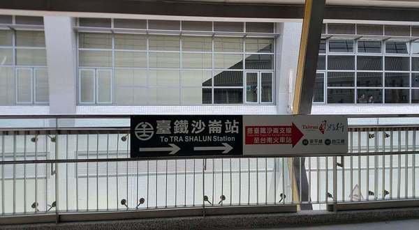 台南高鐵站到台南車站 (9).jpg