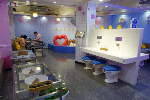 士林打卡餐廳-便所歡樂主題餐廳,士林網美下午茶餐廳 (12).jpg