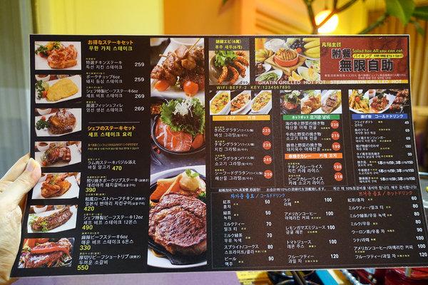 西門町美食小牛匠焗烤串燒牛排 (9).jpg