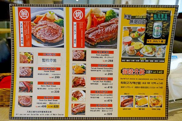 西門町平價牛排-巴菲廚房牛排鍋物 (10).jpg
