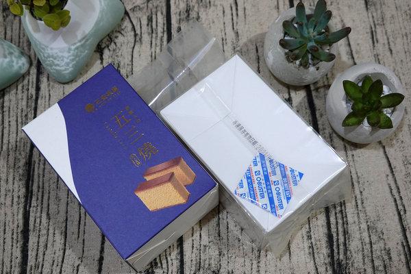 端午節禮盒、企業端午節員工禮品,石安牧場有肉療癒心口禮盒 (10).jpg