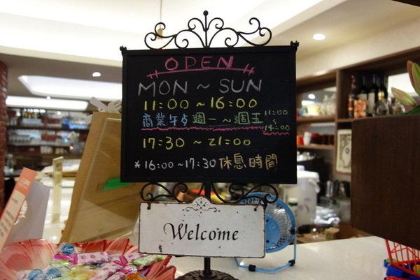 內湖Foodies饕客餐廳 (10).JPG