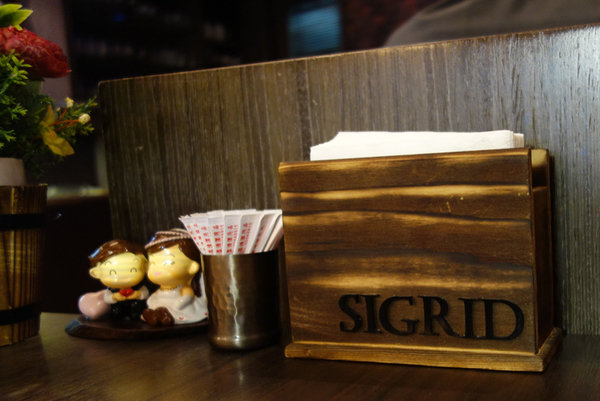 Sigrid Coffee 咖啡  (13).JPG