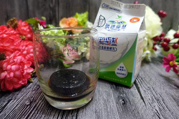 哈囉咖啡hellcoffee濃縮咖啡冰磚 (25).jpg