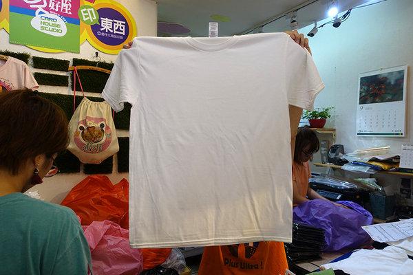 卡好屋‧印Tee-Shirt‧印東西 (27).jpg