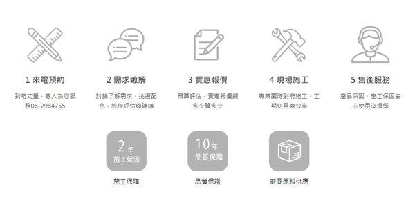 台南木地板施工-亨特地板,超耐磨地板推薦,超耐磨人字拼 (7).jpg