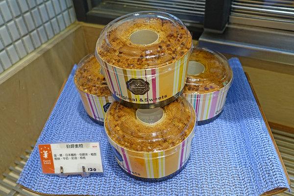 Faomii Bakery 法歐米麵包工坊 (20).jpg