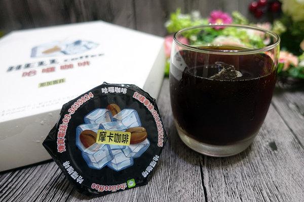 哈囉咖啡hellcoffee濃縮咖啡冰磚 (24).jpg