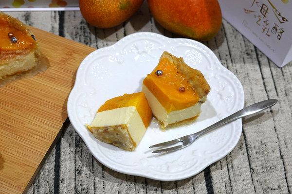 水母吃乳酪芒果乳酪塔,夏日限定好吃芒果甜點 (18).jpg