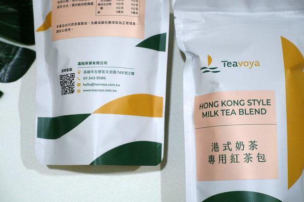 煮出道地港式奶茶的做法與配方-嘉柏茶業奶茶專用紅茶包 (21).jpg