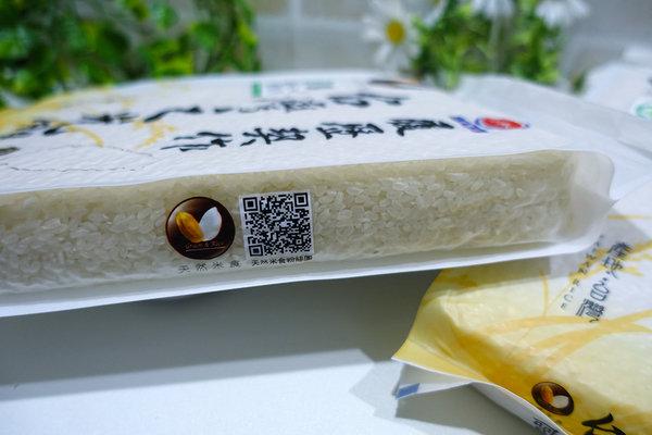台灣米推薦-天然米食台灣之光194 (20)A.jpg