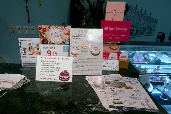 中山站下午茶蛋糕-春日甜Bistro Café (13).jpg