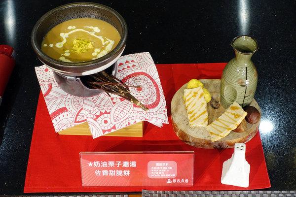 開店創業食品原物料批發-開元食品年度聯合商品展 (35).jpg