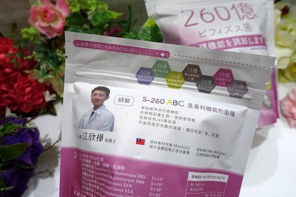 營養師輕食260億機能益生菌 (5).jpg