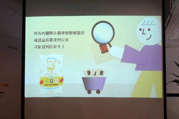 哈肯舖淨生吐司、桑葚優格吐司,嚴選好食材使用聯華潔淨認證麵粉 (20).jpg