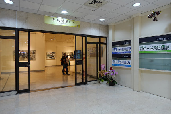 槿綻懸吊裝置藝術@大墩文化中心 (11).jpg