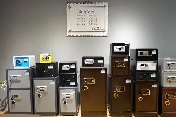 保險箱推薦-阿波羅保險箱,三年保固、終身服務平價台灣保險箱 (6).jpg