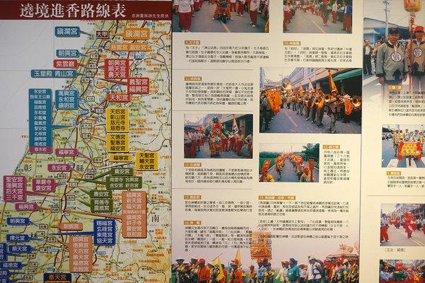 台中花博外埔園區附近景點 外埔區美食 (18).jpg