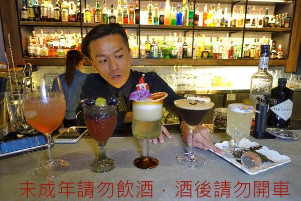 小聚餐酒館 (17).JPG