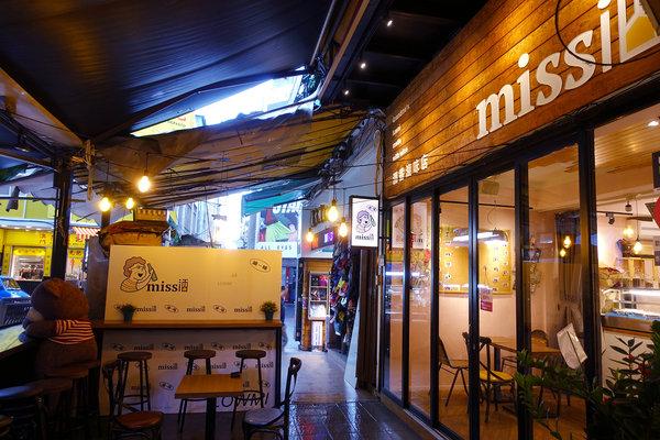 西門町好吃滷味-Miss酒香滷味,台北西門好吃冷滷味 (2).jpg