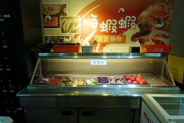 台北聚餐火鍋吃到飽-嗨蝦蝦百匯鍋物吃到飽,罐裝啤酒喝到飽 (48).jpg