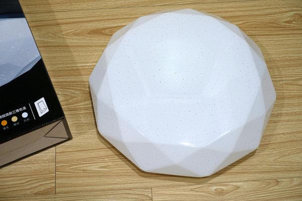 LED吸頂燈推薦-旭光LED吸頂燈,旭光護眼檯燈 (6).jpg