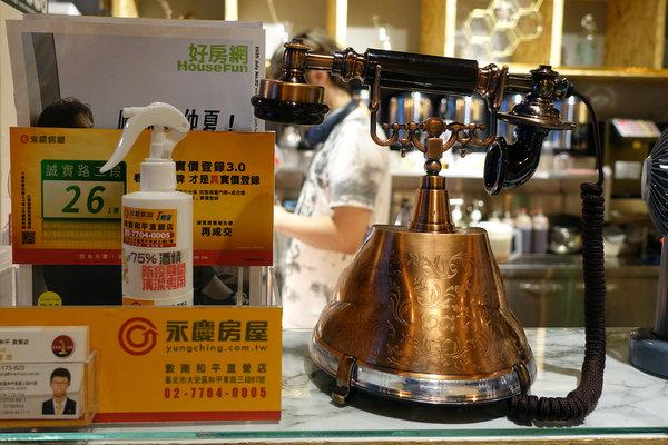 六張犁飲料店-茶山小飲料店,草本機能蛋做的好喝蛋蜜汁 (25).jpg