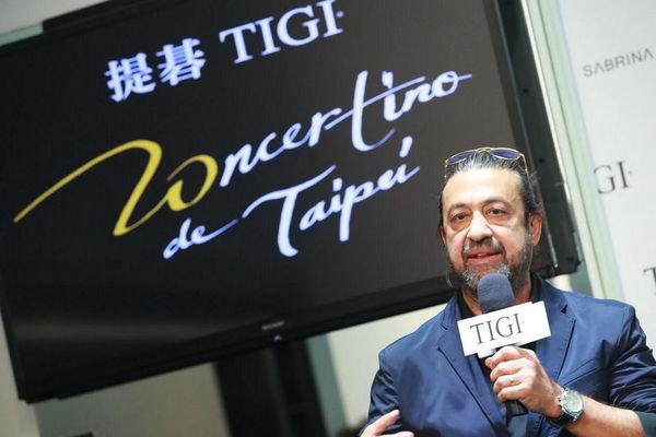 提碁TIGI亞洲時尚造型集 (4).jpg