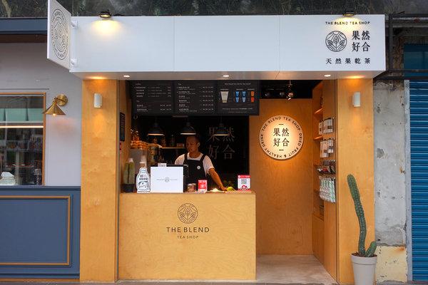 大安站飲料店-果然好合 (3).jpg