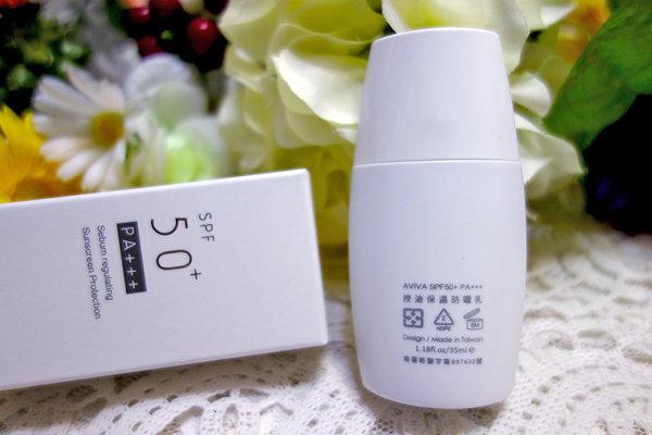 AVIVA控油保濕防曬乳 (7).JPG