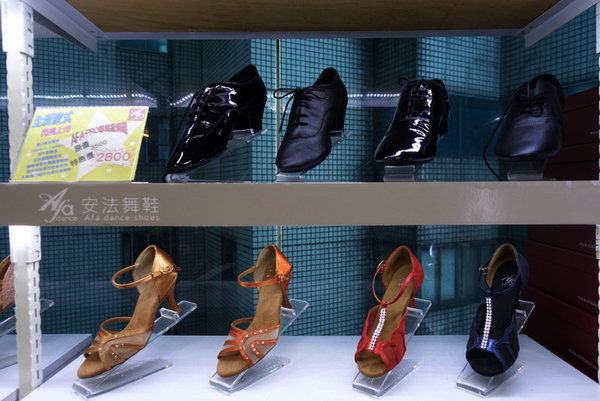 afa安法舞鞋 (10).JPG