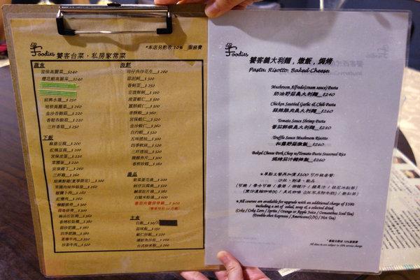 內湖Foodies饕客餐廳 (26).JPG