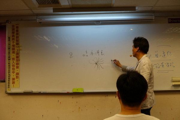陳光記憶課程 (20).JPG