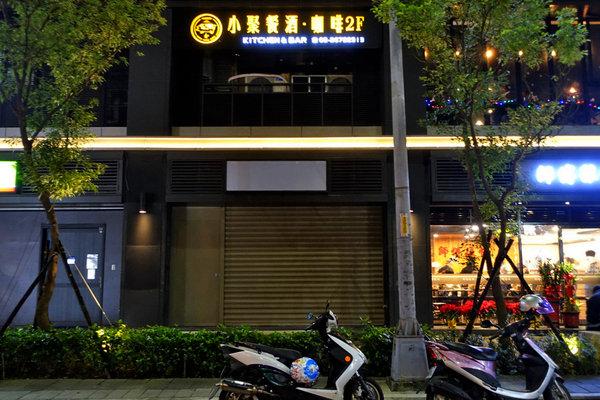 小聚餐酒館 (2).JPG