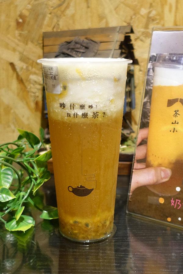 六張犁飲料店-茶山小飲料店,草本機能蛋做的好喝蛋蜜汁 (39).jpg