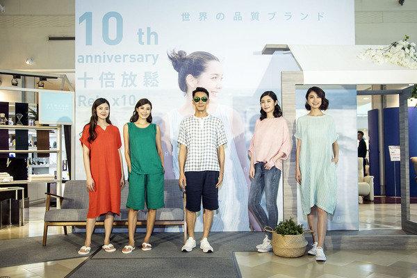UCHINO棉花糖三重紗新裝上市發表會邀李李仁 (3).jpg